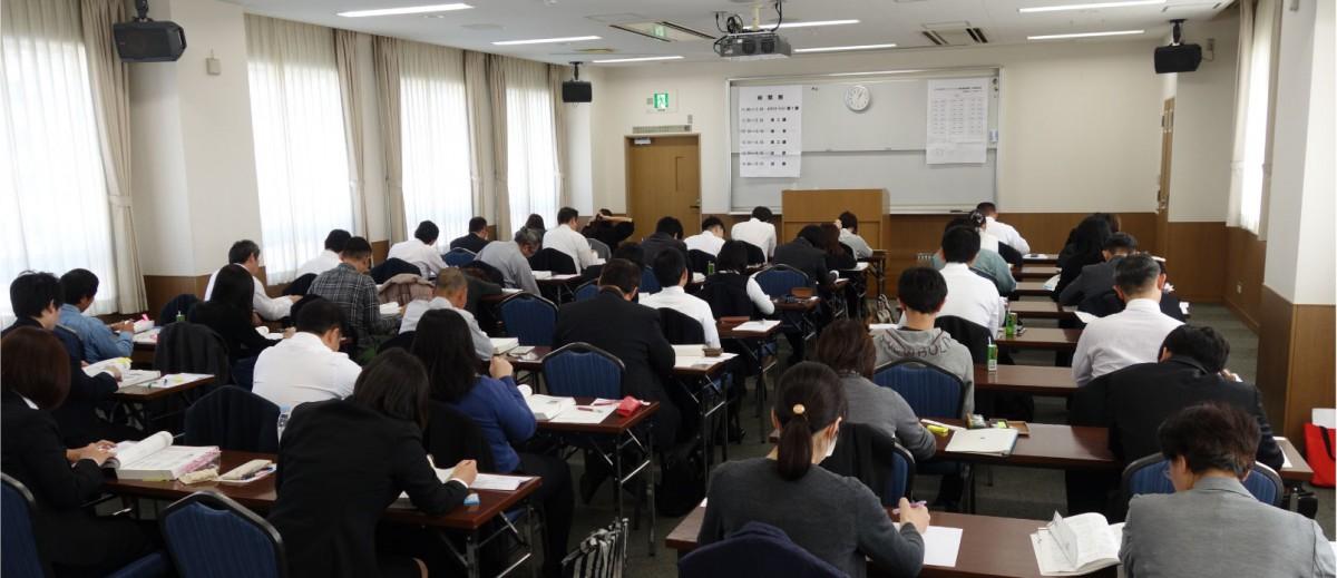 仏事コーディネーター資格審査講習(2016年11月)