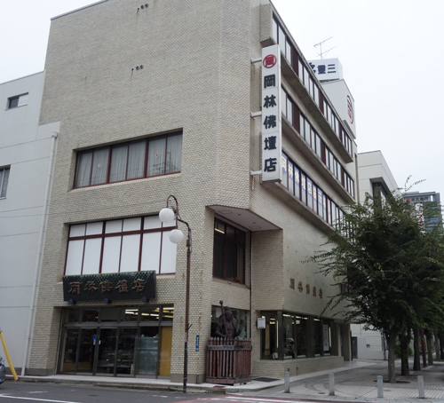 岡林仏壇店(津)