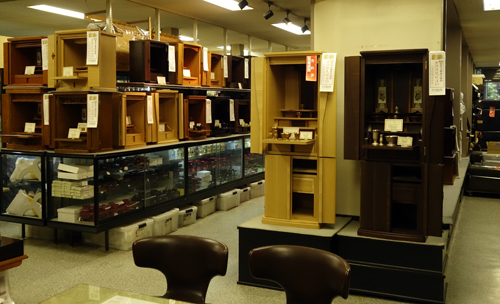奥山柳造商店(札幌)