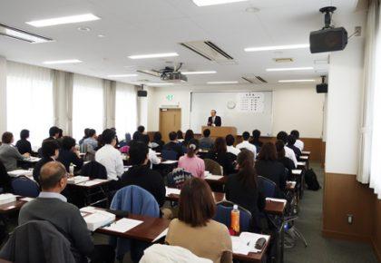 仏事コーディネーター資格審査試験