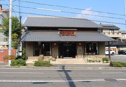 おの佛宝堂(奈良県北葛城郡)