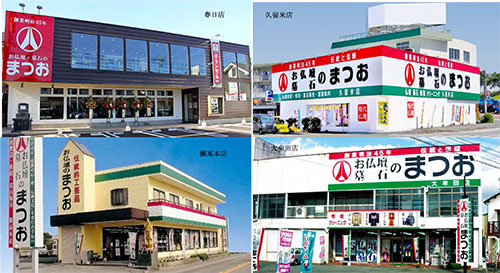 松尾仏具本店