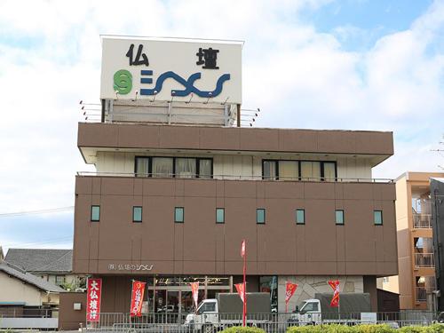 シメノ岸和田本店