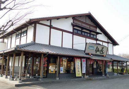 鶴仏壇工芸仏匠(福岡県八女市)