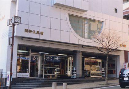 塩川屋関神佛具店(横浜)