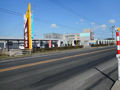 福宝(新潟)