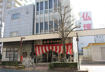 丸金横江仏具店(豊橋)