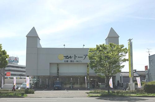 トーア(長岡)