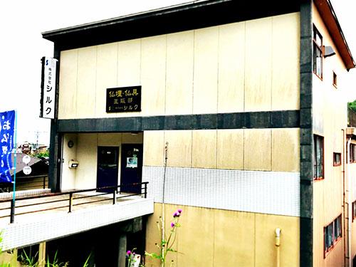 シルク(加賀)