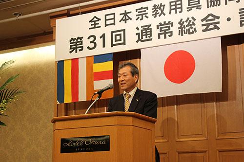 全宗協総会18.05(博多)