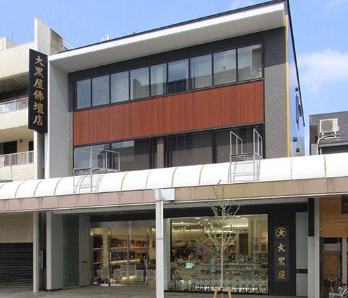 大黒屋佛壇店(名古屋)