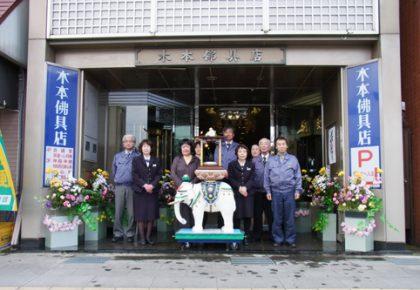木本仏具店(富山市) 花祭り