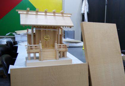 桑山製作所(名古屋市)