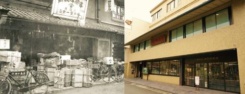 神戸珠数店(京都)