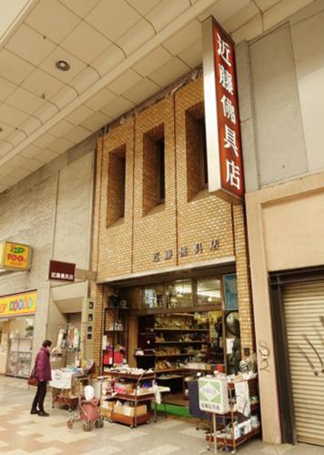 近藤仏具店(一宮市)01