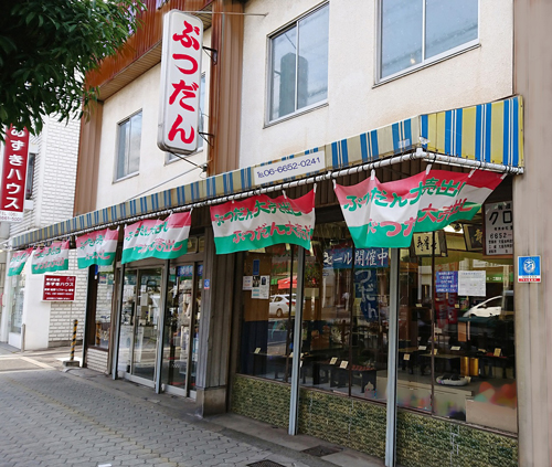 黒澤商店(大阪)