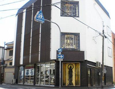 滝本仏光堂・店舗外観