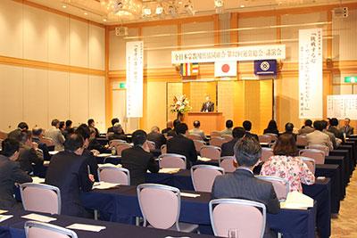 全日本宗教用具協同組合第32回総会