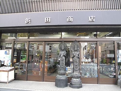 浜田商店・外観